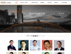 企业类网站模板